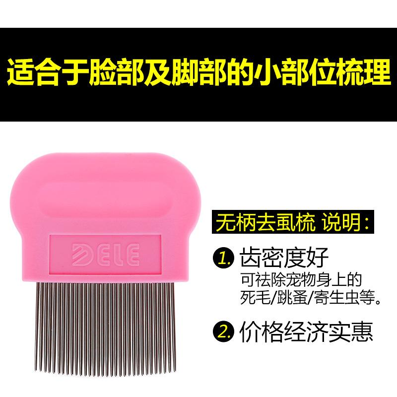 Dog Supplies Tidy Cats Comb Dog Brush Fluffy Golden Retriever Large Dogs Universal Bath Small Beauty Modeling Set By Taobao Collection.