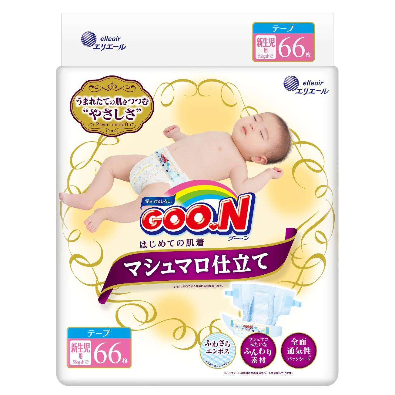 GOO.N Marshmallow Premium Soft Diapers NB66 x 4 Packs