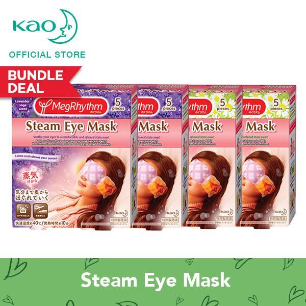 Buy Megrhythm Steam Eye Mask Lavender Sage 5P X2 Chamomile Ginger 5P X2 Cheap On Singapore