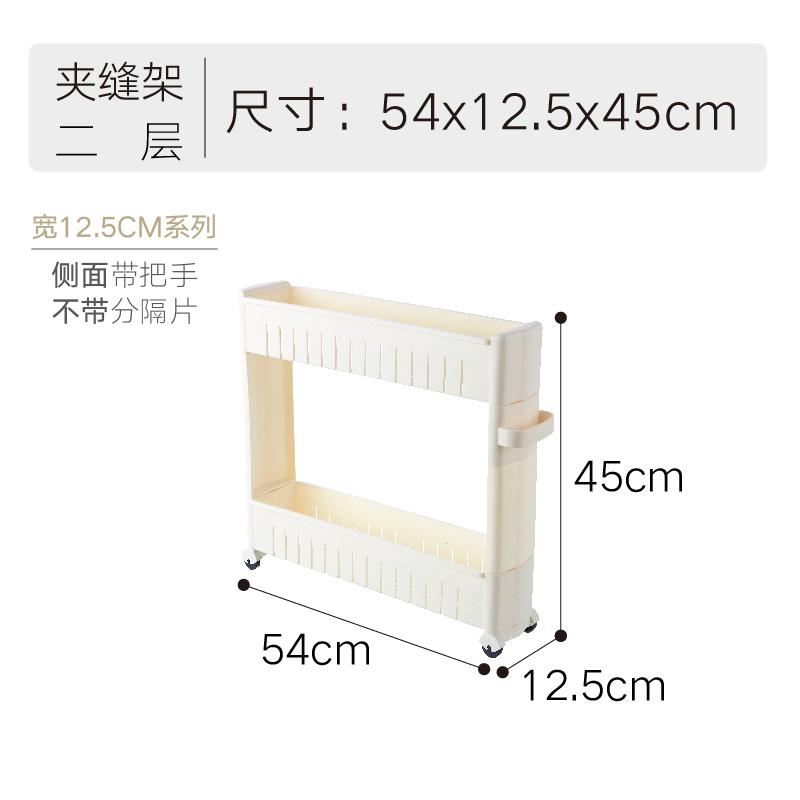 Sale Refrigerator Gap Storage Organizing Rack Kitchen Zhi Wu Jia Zi Organizer Oem Original