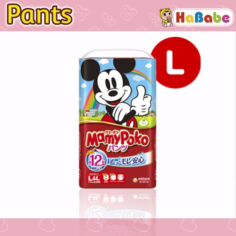 New Packaging Latest Prod Date Carton Sale【Japan New Disney Mamypoko Bundle Of 4】Disney Diapers Pants L44 X4 Packs★Made In Japan Reviews