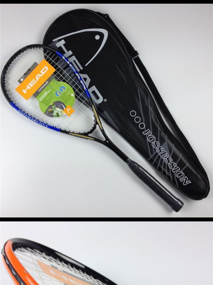 742c45aedb85c4 Product details of New Composite Carbon Unisex Squash Racket For Rackets  Sport Training Squash Racquet