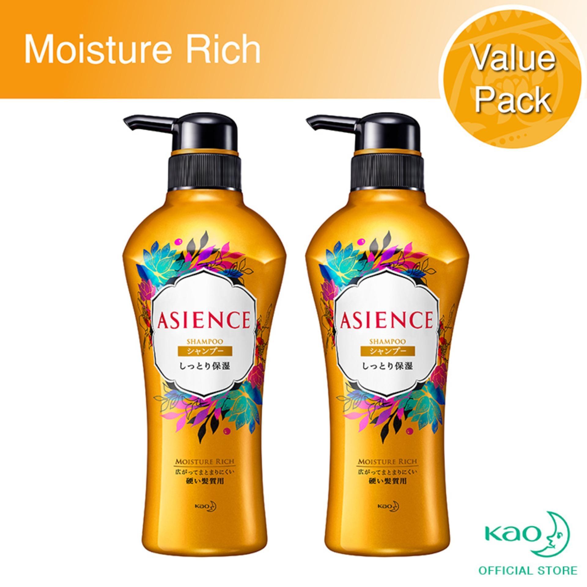 Asience Moisture Rich Shampoo 2X 450Ml Singapore