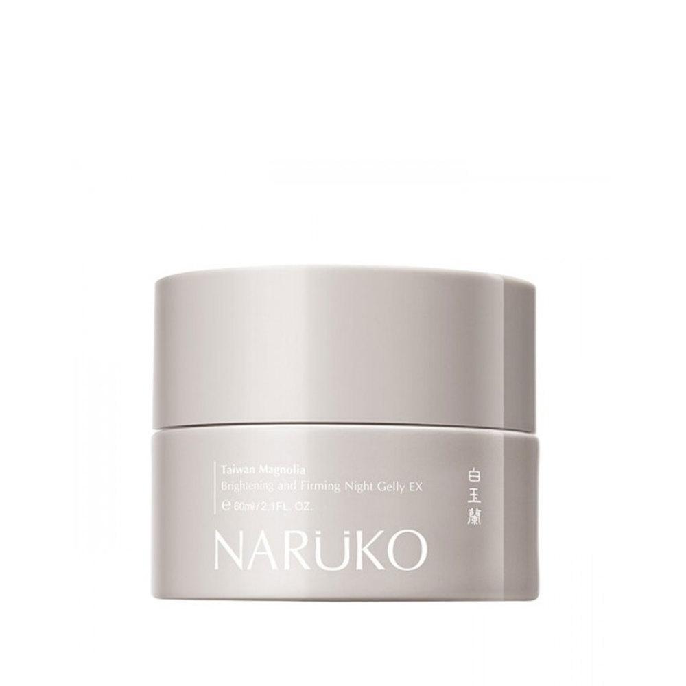 Compare Nivea Night White Firming Serum 180ml Price In Singapore ... - NARUKO Magnolia Brightening & Firming Night Gelly 80g