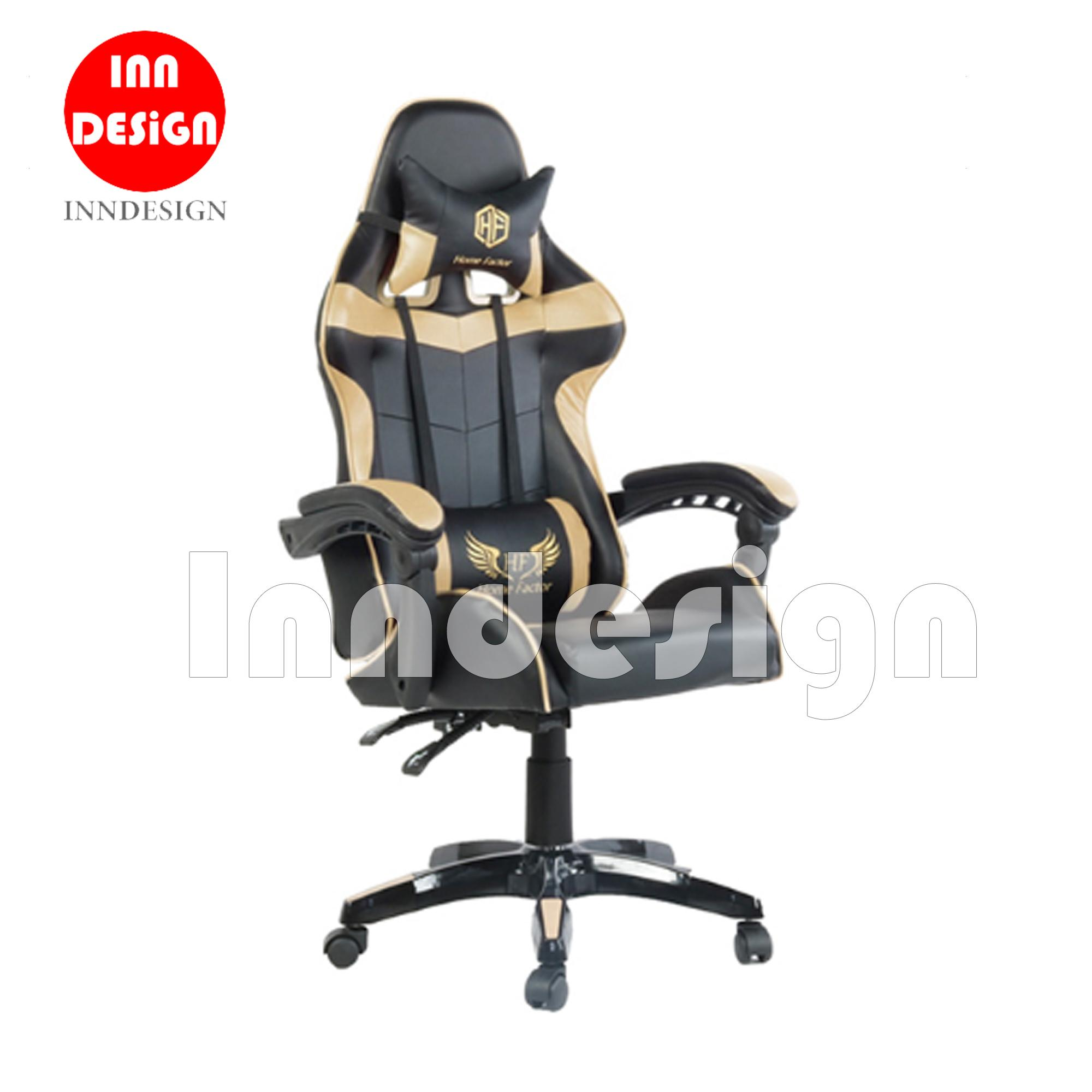Gaming Chair II (Free Delivery & Installation)