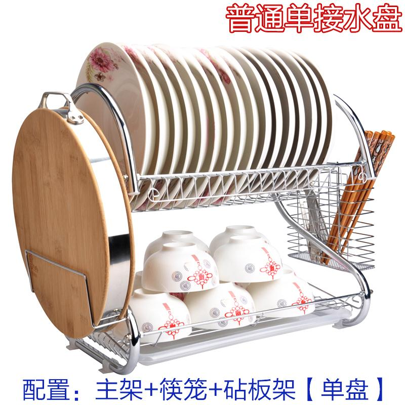 Discount Kitchen Stainless Steel Dish Rack Double Layer Drip Plate Rack Dish Rack Oem