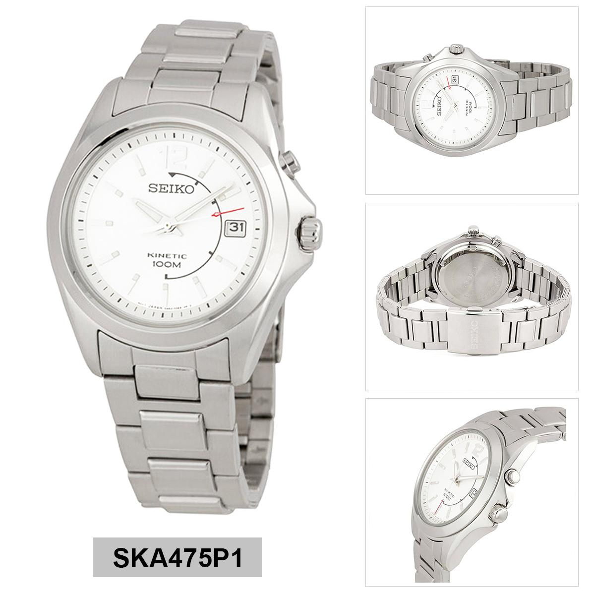Sell Seiko Kinetic Millitary Cheapest Best Quality Th Store Ska683p1 Silver Dial Stainless Steel Bracelet Case Mens Ska267p1thb4620 Thb 4620
