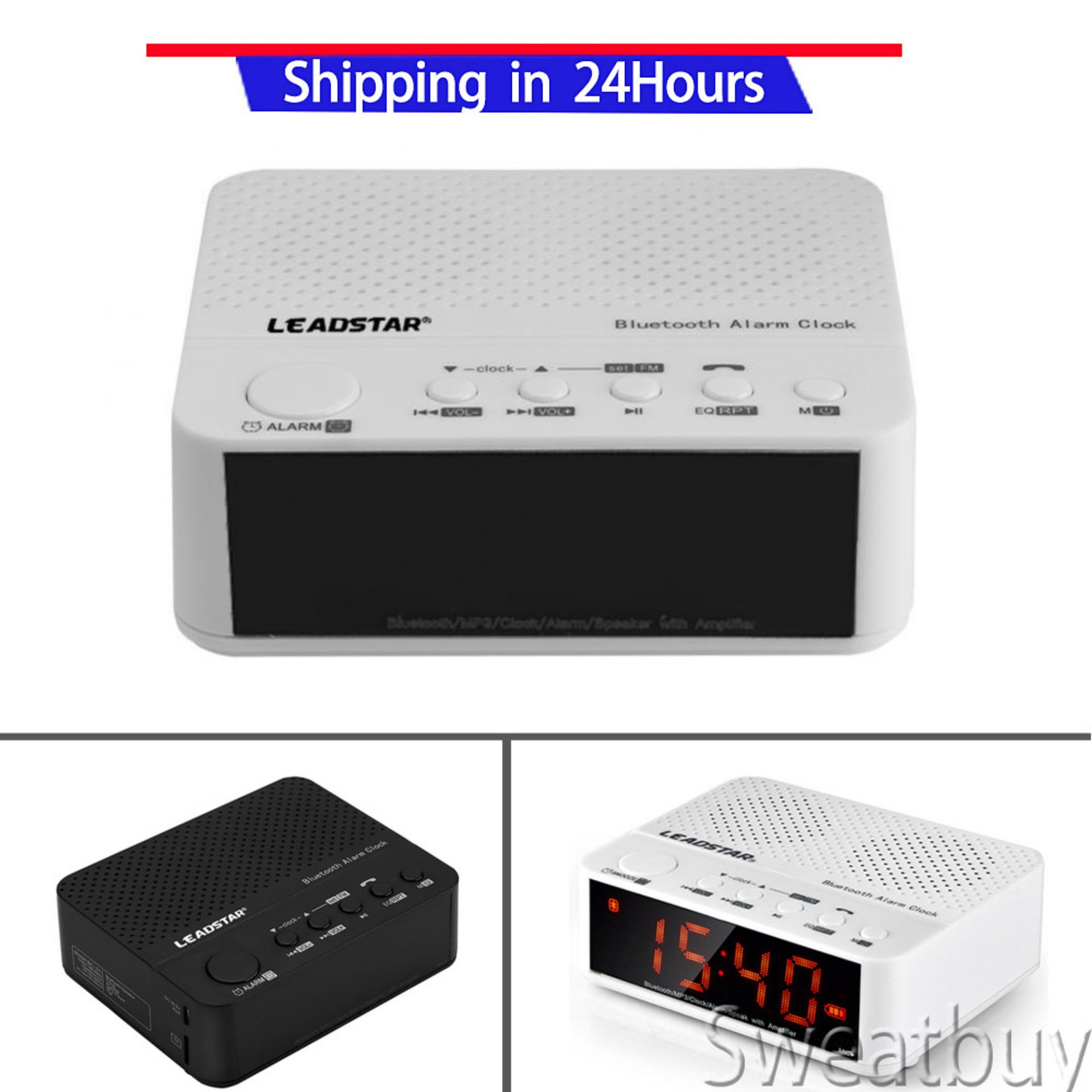 Price Wireless Bluetooth Music Audio Speaker Mp3 With Aux Alarm Clock Fm Radio Led Display White Intl Online China