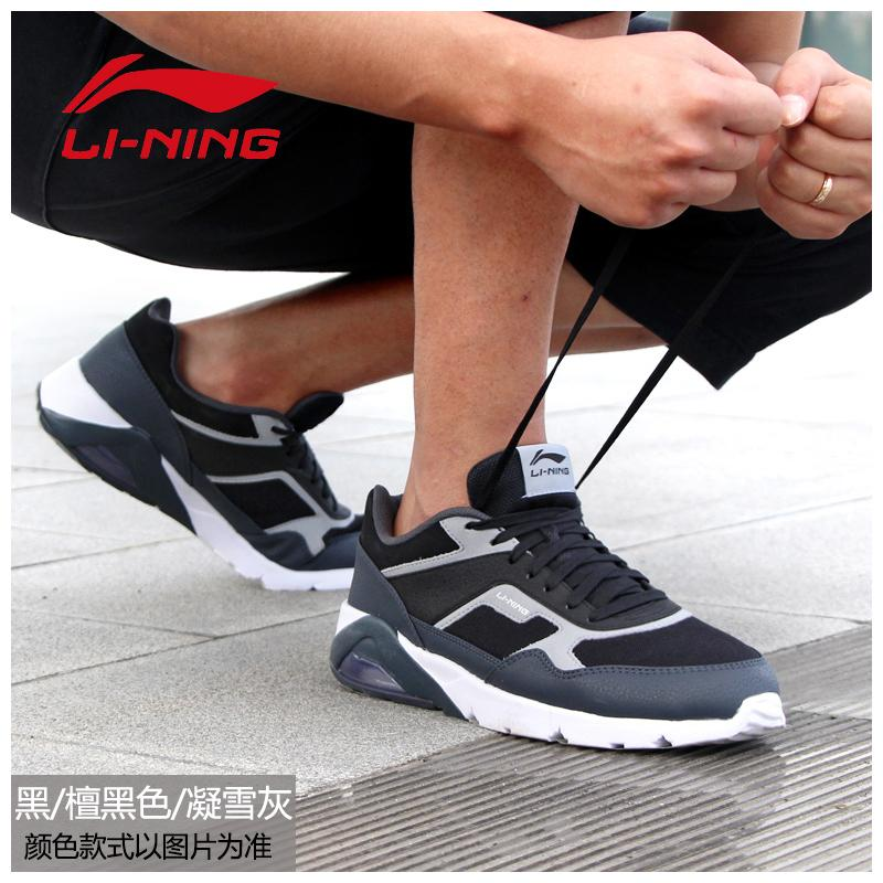 LINING Sepatu Olah Raga sepatu pria 2019 model baru musim semi setengah sawit alas tiup Retro casual sepatu sneaker sepatu olahraga ARCL039