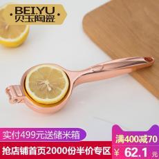 Lemon klip baja anti karat Manual juicer rumah tangga Mini Tekanan Tangan jeruk alat jus Lebih