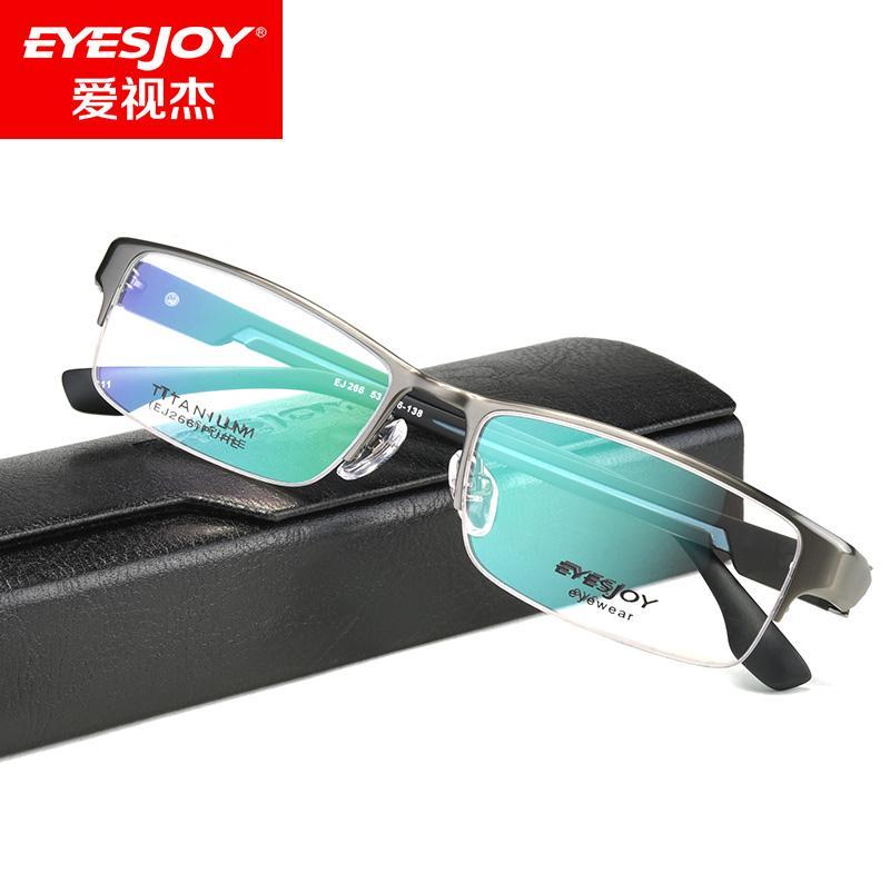 EYESJOY Titanium Murni Bingkai Kacamata Model pria kacamata optik dengan  Berubah Warna produk jadi   650fed20a4