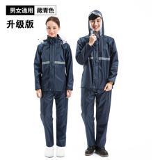 Anti hujan baju hujan celana hujan Set Lebih tebal Tahan Air seluruh tubuh Pria dan wanita