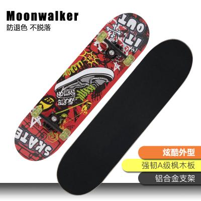 Four Wheel Skateboard Beginners Highway Skateboard Adult Children's Skateboard Men And Women Teenager Profession Double Snubby Scooter By Taobao Collection.
