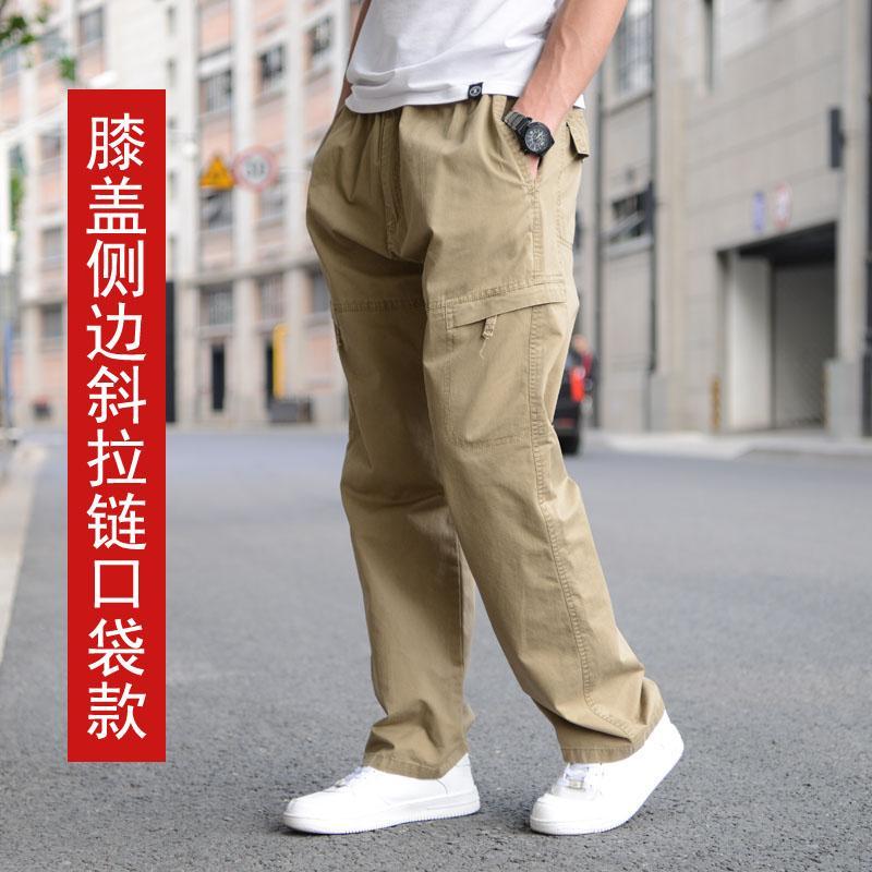 4db518941a51 Cargo Pants for Men for sale - Mens Cargo Pants online brands ...