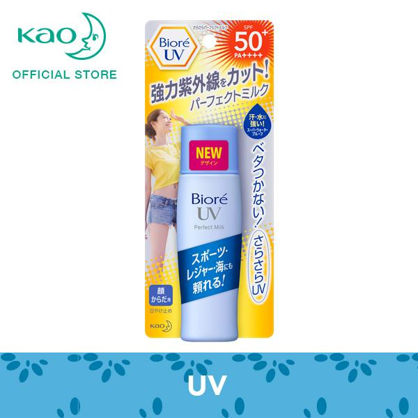 Price Biore Uv Perfect Milk Spf 50 Pa 40Ml Online Singapore