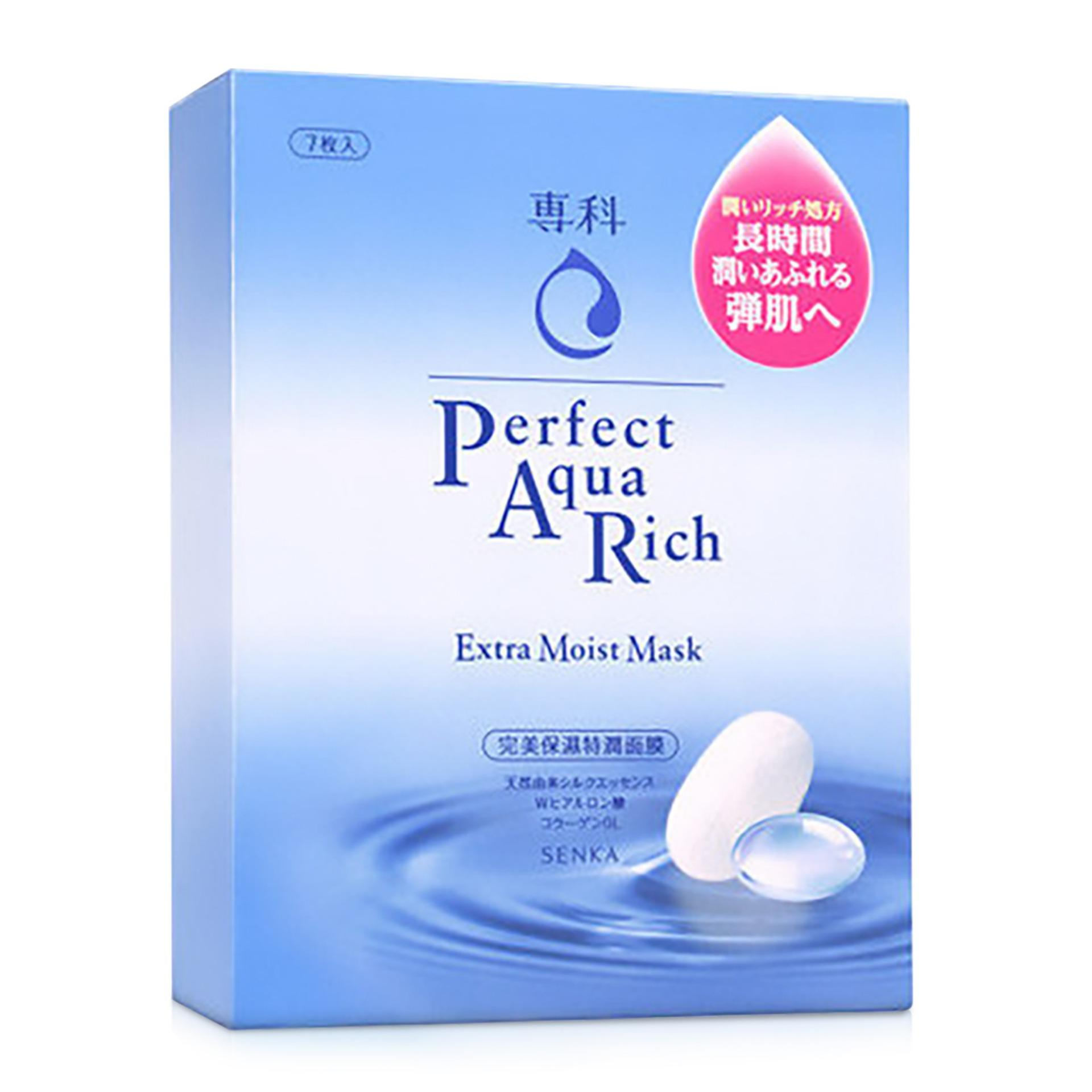 Buy Senka Aqua Rich Mask Extra Moist 7P Box Cheap On Singapore