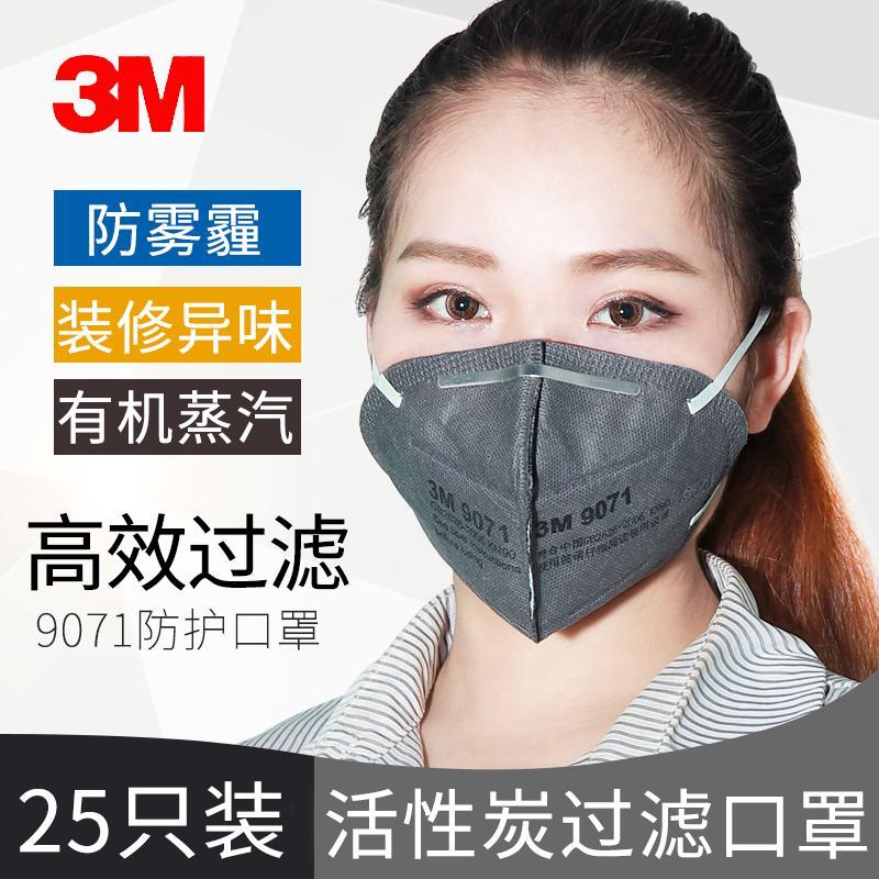 3M Chống Bụi Phòng Độc Chống Fomanđêhít Xăng Khẩu Trang