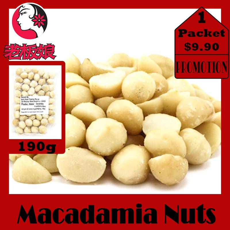 Macadamia Nuts (raw) 190g