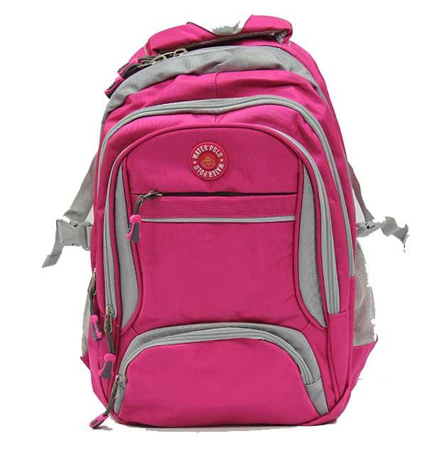 Where To Shop For Backpack Sch**l Bag Pink