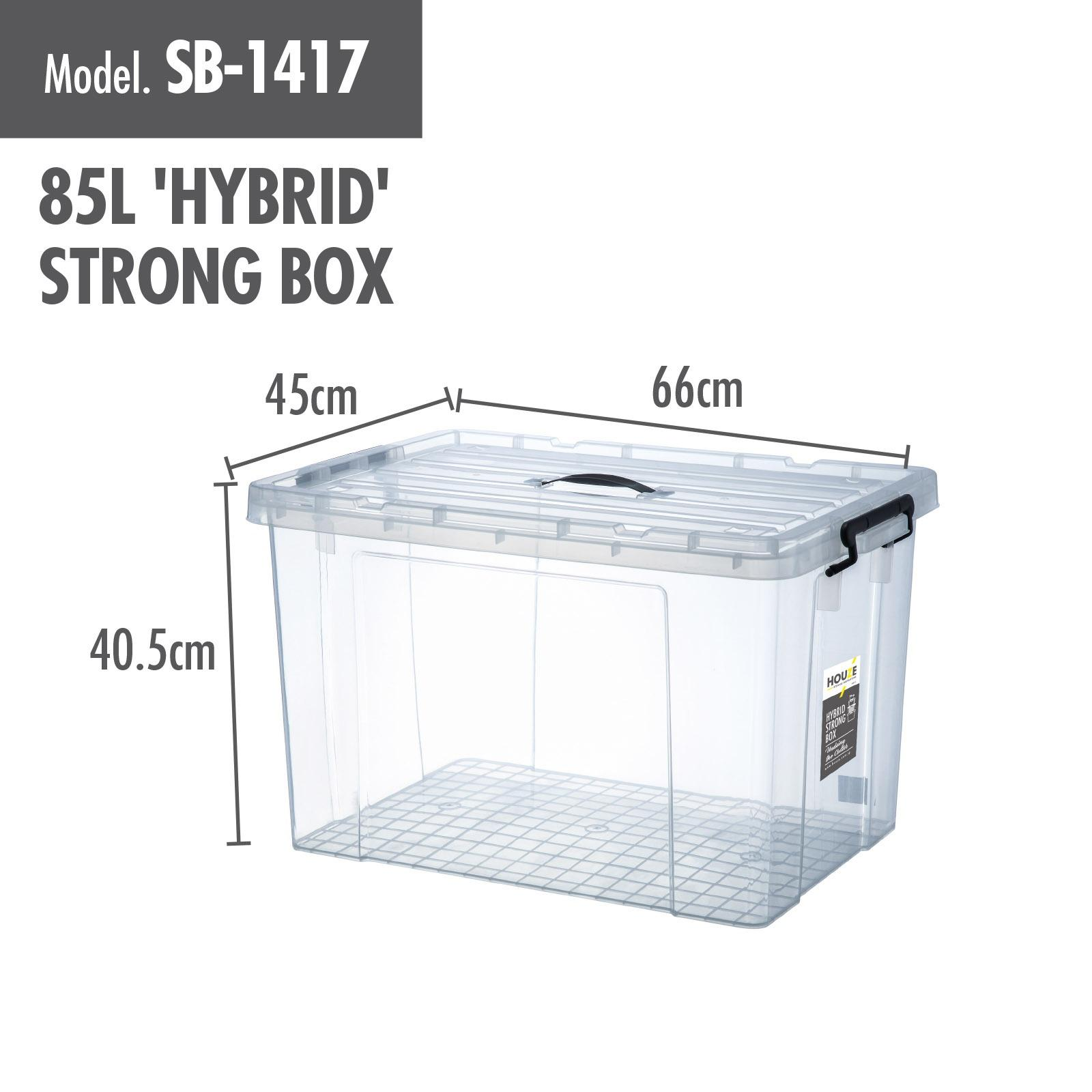Houze 85L Hybrid Strong Box Free Shipping