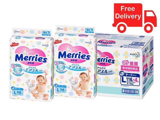 Buy Merries 2 Giant Packs Tape L58 Japan Domestic Version Singapore