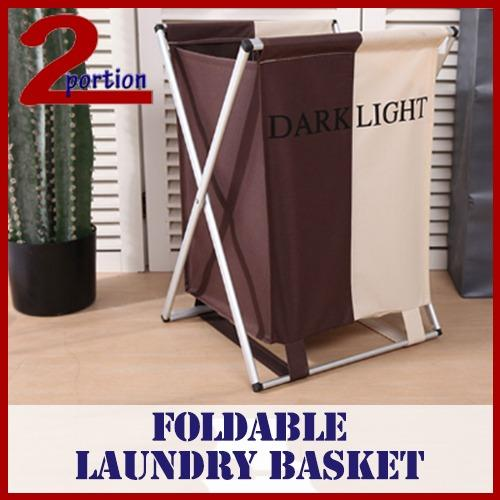 Best Buy Laundry Basket 1 Type