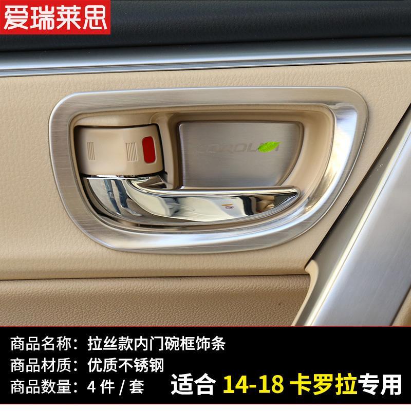 Where Can I Buy Corolla Sequin New Modified Door Handle Car Doot Interior Trim