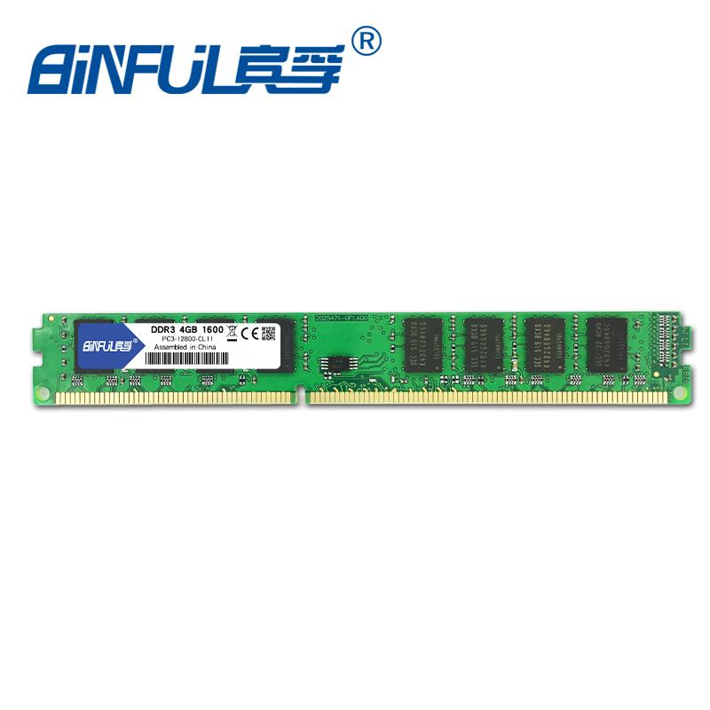 Price Binful Original New Brand Ddr3 4Gb 1600Mhz Pc3 12800 For Desktop Ram Memory 240Pin Intl Binful Original