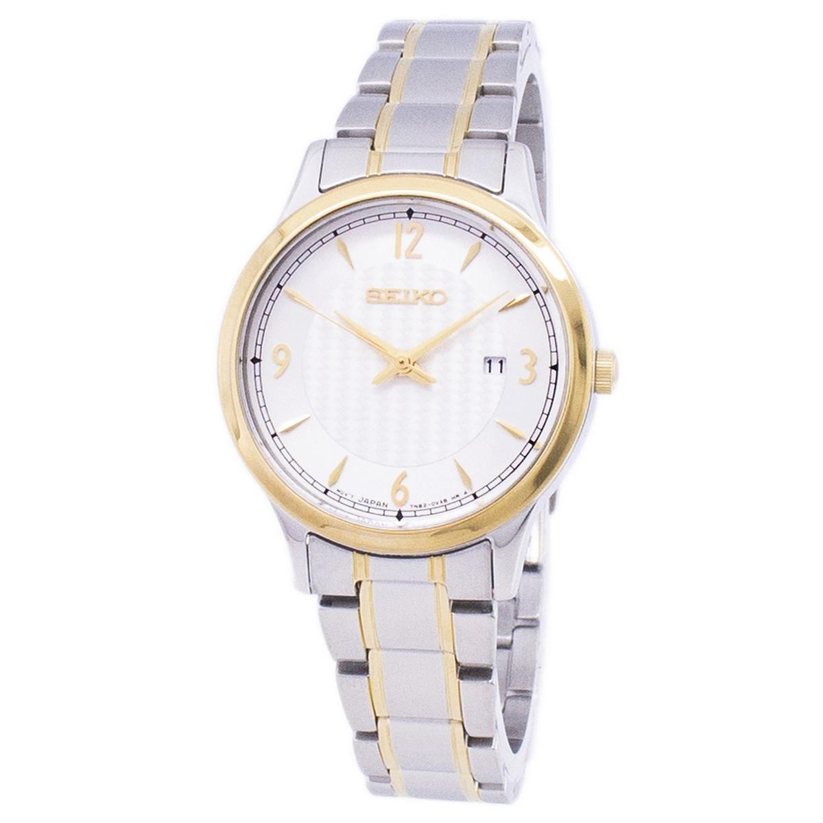 Harga Jual Seiko Chronograph Jam Tangan Pria Strap Stainless Stell Steel Silver Sks521p1 Classic Multicolored Case Two Tone Bracelet