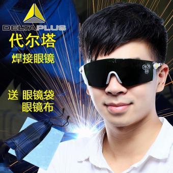 Pencarian Termurah Deltaplus las listrik kacamata anti Cahaya Kuat tukang las pengelasan Pengelasan gas anti guyuran perlindungan UV anti inframerah ...