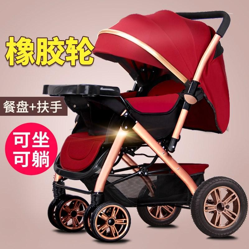 RC-Baby&kids 2018 Deluxe Model Gold Suspension Frame Two-Way Reversible Back Adjustable High Quality Six Wheels Design Portable Baby Carriage Stroller (Wine Red) Singapore