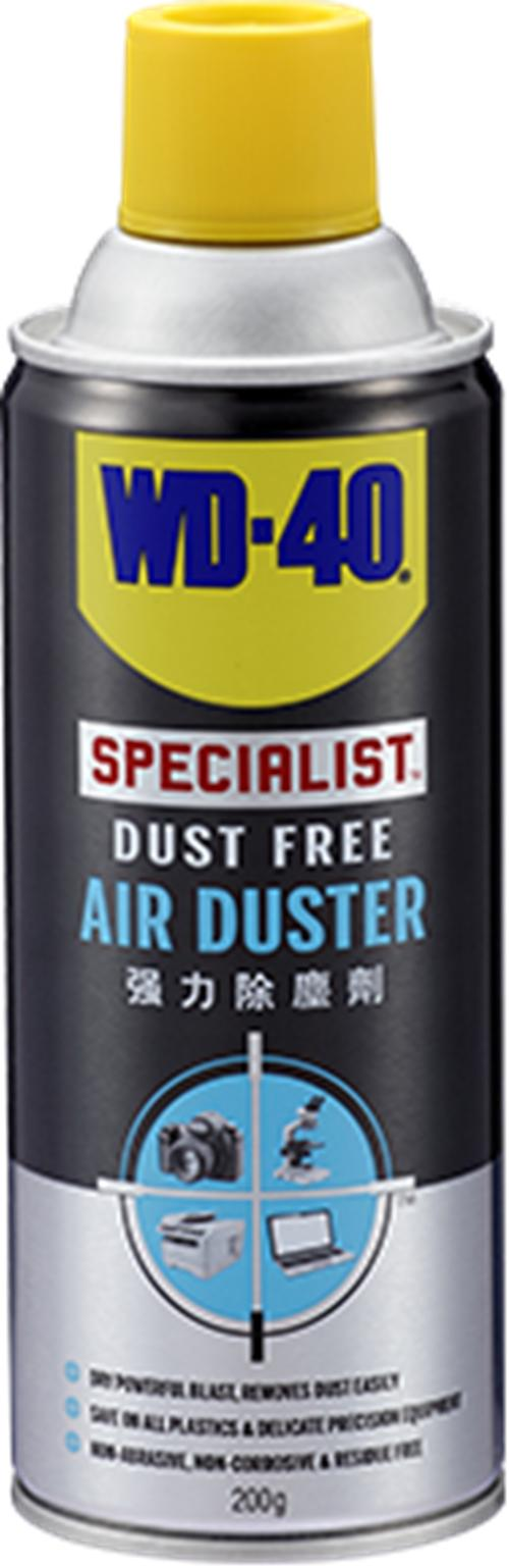 WD-40 SPECIALIST™ DUST FREE AIR DUSTER - 200g