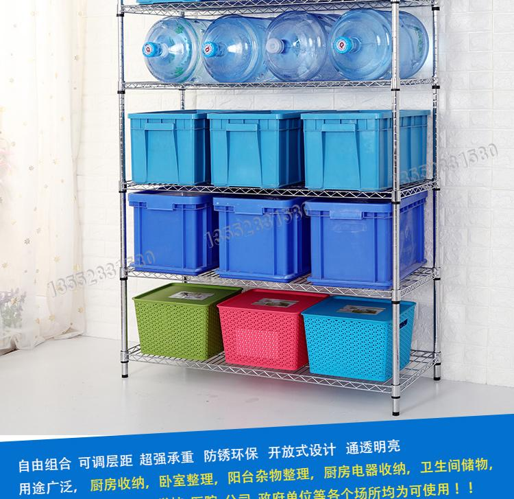 Stainless Steel 6 Shelves Racking