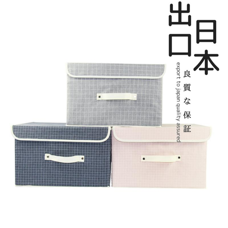 Foldable Fabric Storage Box 2pc Set (26L)
