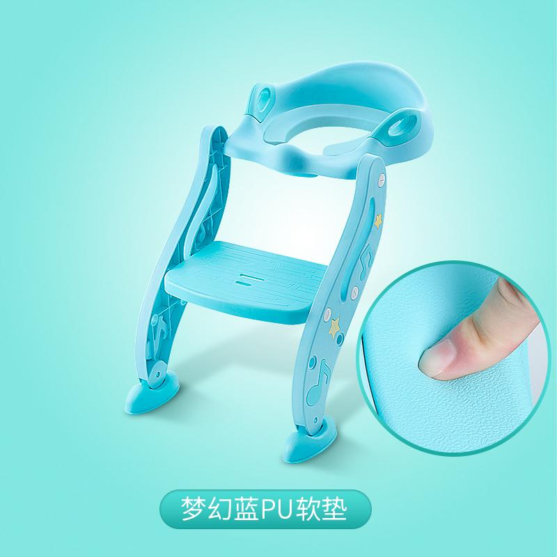 Great Deal Baby Steps Handrail Zuo Bian Quan Children Toilet
