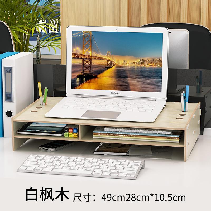 Office shelf monitor screen fan Kanban