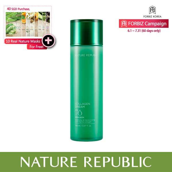 Cheaper Nature Republic Collagen Dream 70 Emulsion