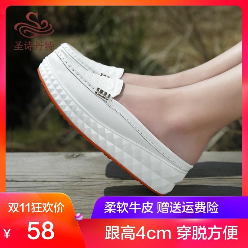 Detail Gambar Sepatu sandal wanita Kulit asli kue spons Sol Tebal sepatu putih kecil hak sedang Sepatu kulit teplek Mama hijab Orang Malas sandal pakaian ...