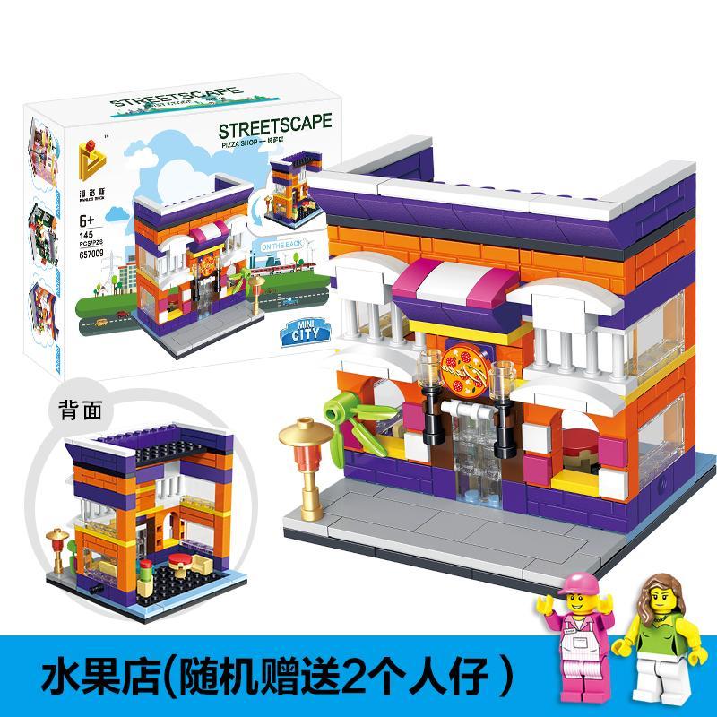 Hsanhe Philippines: Hsanhe price list - Lego & Building Block Toys