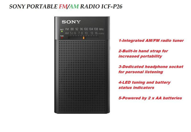 SONY PORTABLE FM/AM RADIO { ICF-P26} Singapore