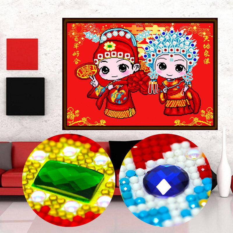 Buy 5D Cartoon Wedding Animation Sticky Crystals Painting Dayi Xing Zuan China
