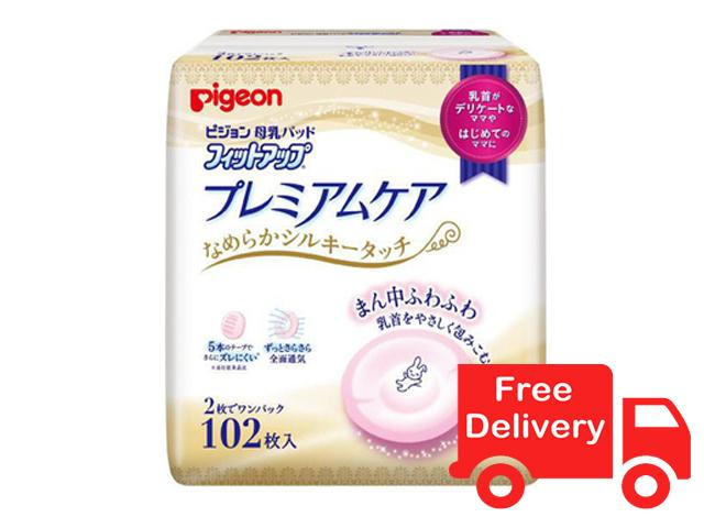 Pigeon Japan Premium Breast Pads 102 Pcs Compare Prices