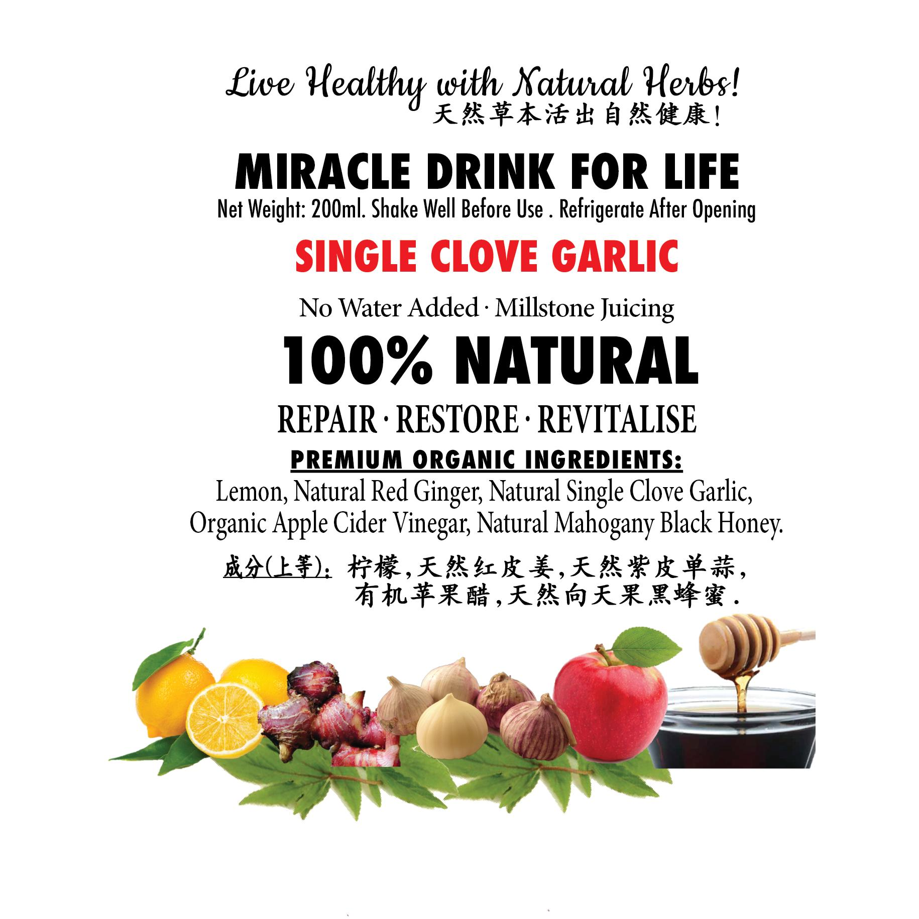 Miracle Drink For Life Single Clove Garlic For Heart Liver Lung Kidney Veins Asthma Immunity 3 High On Line