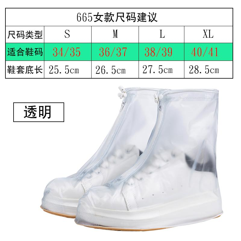 Jin Lianyu outdoor waterproof rainy day nonslip footwear rain boots