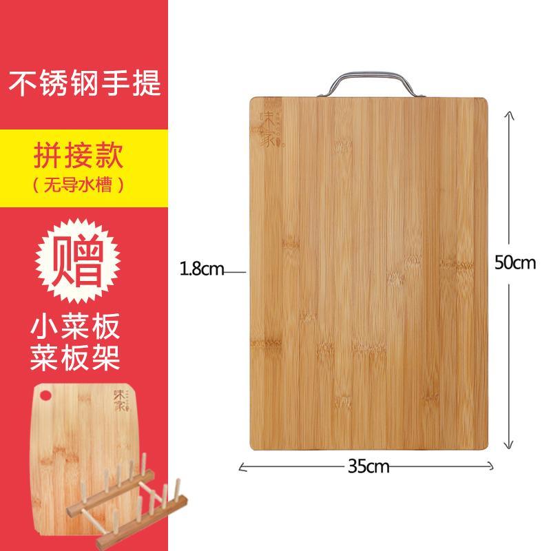 Best Deal Vekoo Anti Mildew Large Thickened Breadboard Cutting Board