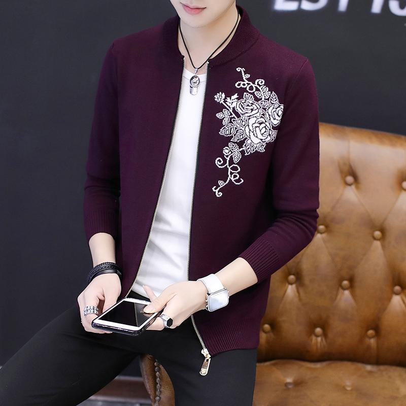Stylish Men Slim Fit Thin Cardigan Long Sleeves Sweater Promo Code