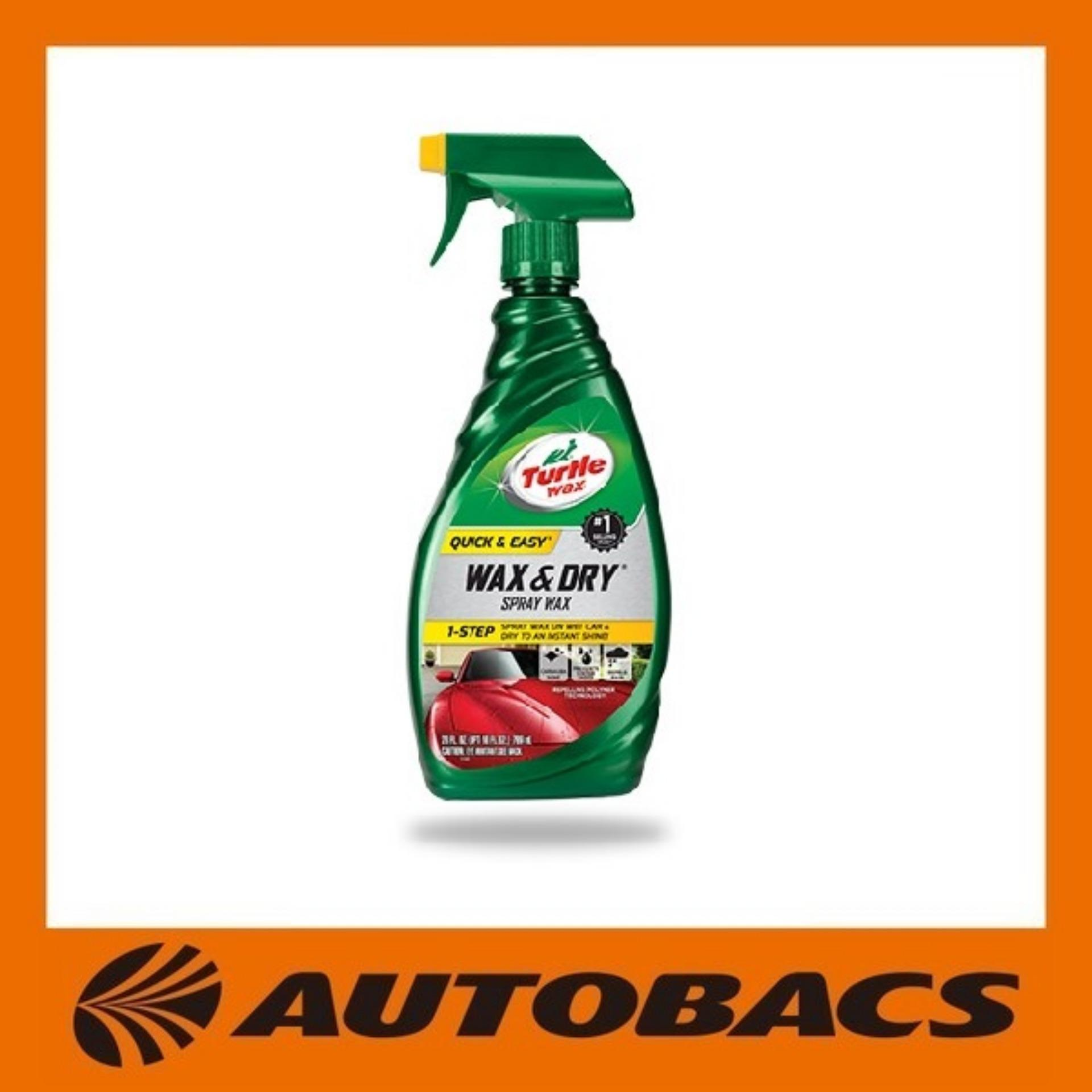 Sale Turtle Wax Quick Easy Wax Dry Spray Wax On Singapore