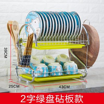 Rc Global Dish Rack Dish Drainer Dish Drying Holder Dish Drying Rack Dish Storage Dish Organizer Kitchen Rack With Cup Holder And Cutlery Holder Drip Tray 2 3 Tiers Enhanced Model 2 3 层厨房碗盘碟收纳架) Singapore