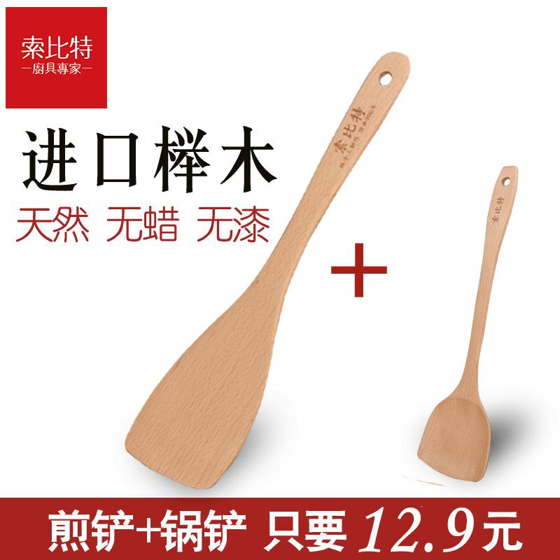 Who Sells Building Blocks Wood Spatula Wooden Spoon Non Stick Pot Spatula Wooden Turner The Cheapest