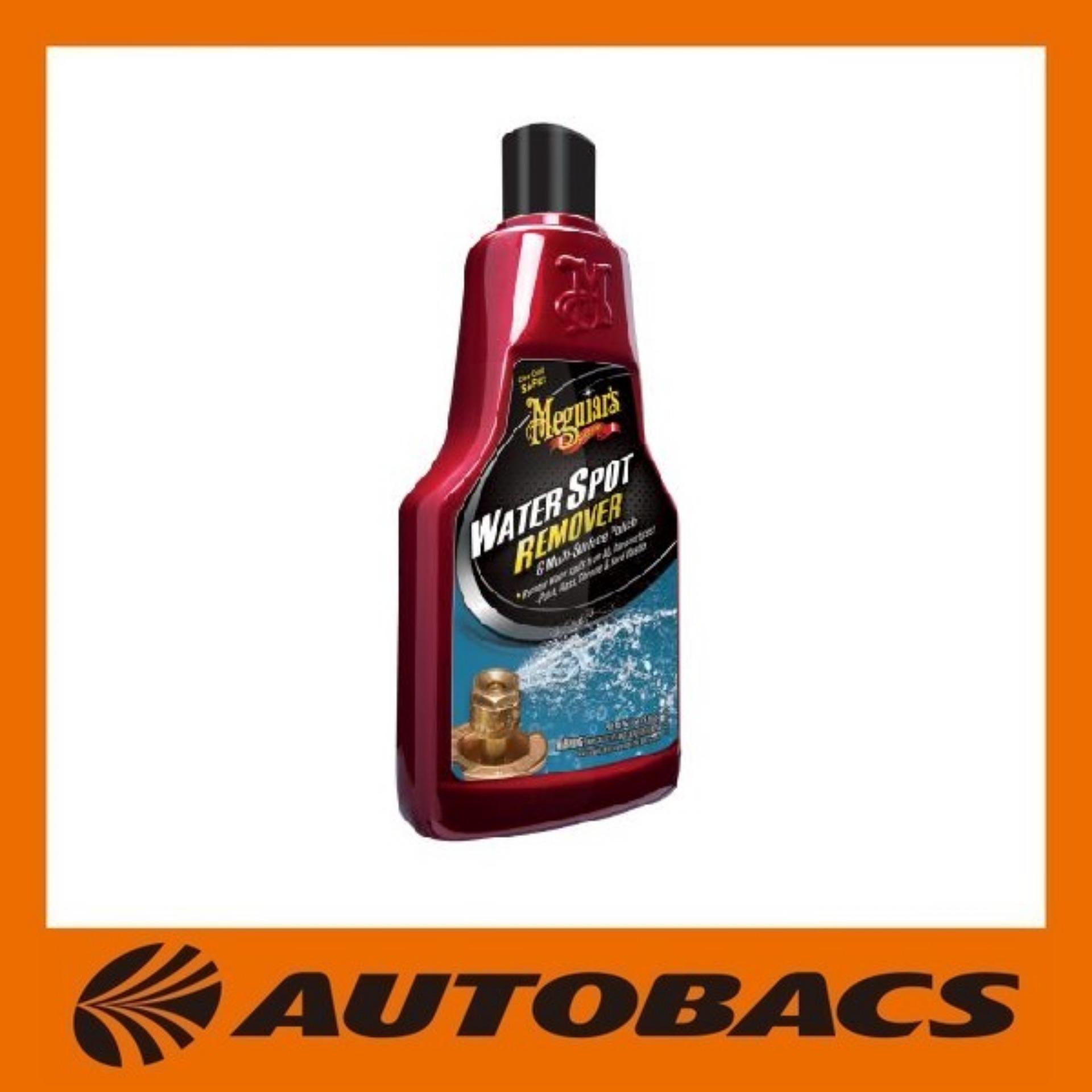 Meguiar S A3714 Water Spot Remover On Singapore